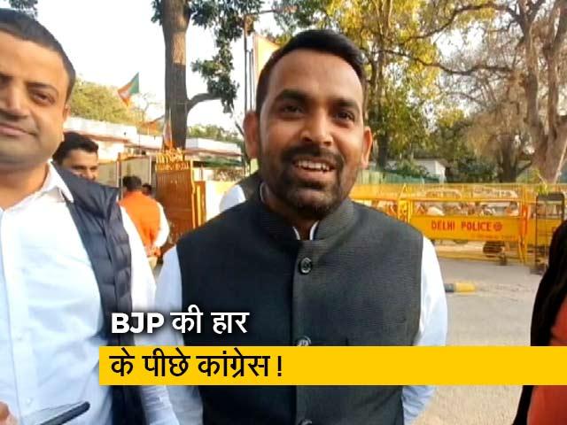 Videos : दिल्ली में हार पर BJP का मैराथन मंथन