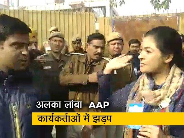 Video : अलका लांबा ने की AAP कार्यकर्ता को थप्पड़ मारने की कोशिश