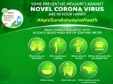 Video : How To Prevent The Spread Of Novel Corona Virus
