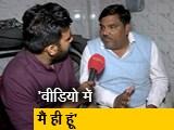 Video : AAP नेता ताहिर हुसैन ने स्वीकारा- 'वीडियो में मैं ही हूं'