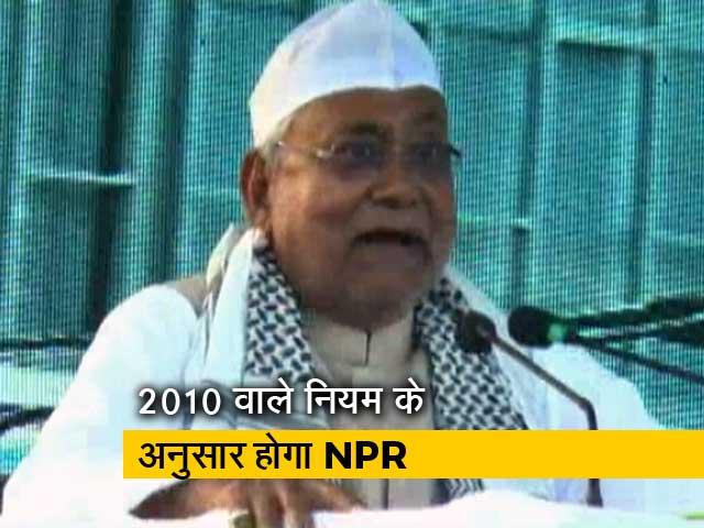 Videos : नीतीश कुमार का ऐलान, बिहार में नहीं लागू होगा NRC