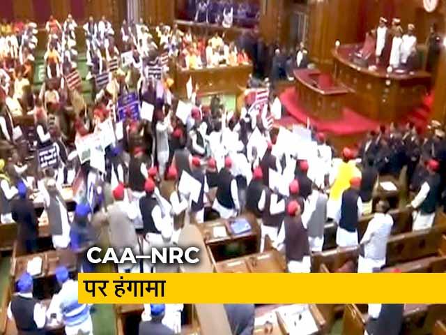 Videos : उत्तर प्रदेश विधानसभा में CAA-NRC और NPR पर विपक्षी विधायकों ने किया विरोध प्रदर्शन