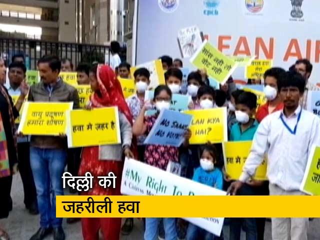 Videos : Delhi Election 2020: चुनावी वायदों से गायब है प्रदूषण का मुद्दा