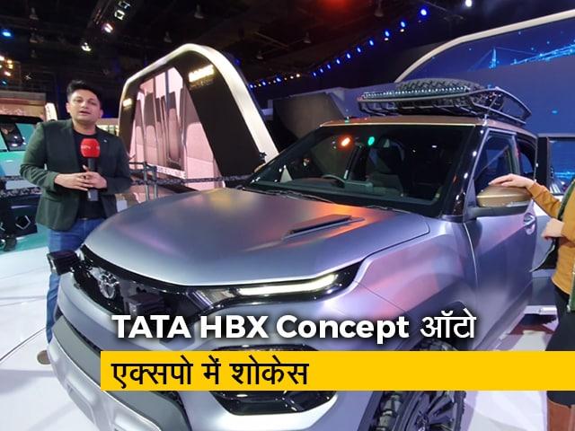 Videos : TATA HBX भारतीय बाजार में इस साल के अंत तक की जा सकती है लॉन्च