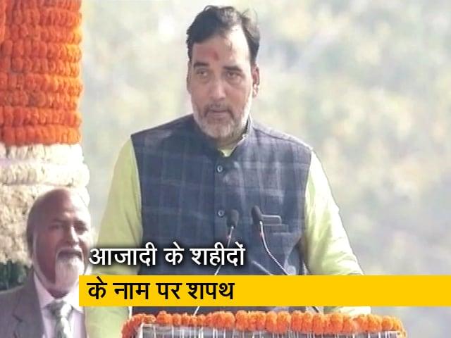Videos : गोपाल राय ने आजादी के शहीदों के नाम पर ली मंत्रीपद की शपथ