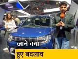 Video : मारुति सुजुकी ने पेश किया Ignis का नया मॉडल