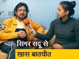 Video : 'आंखों में तेरा ही चेहरा के सिंगर' Sadu को नहीं पसंद प्लेबैक सिंगिंग, जानें वजह