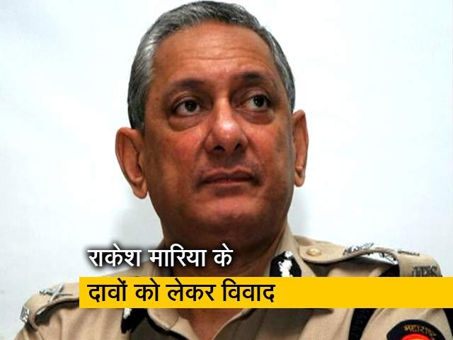 Videos : सिटी सेंटर: राकेश मारिया का दावा, 26/11 को हिंदू आतंकवाद करार देना चाहता था पाकिस्तान