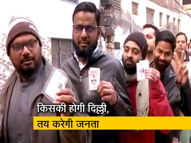 Videos : दिल्ली में वोटिंग शुरू, 'शाहीन बाग' पर सबकी नजरें
