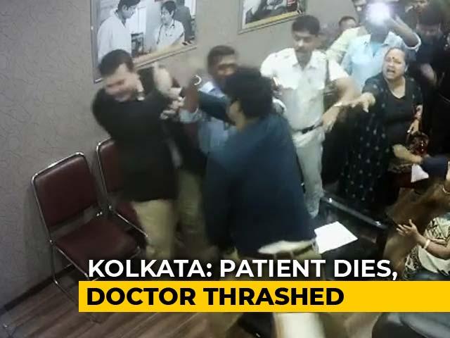 Video : After Woman Dies During Childbirth, Man Slaps Doctor At Kolkata Hospital