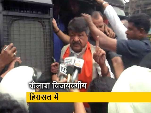 Videos : सीएए के समर्थन में रैली निकाल रहे थे कैलाश विजयवर्गीय, कोलकाता पुलिस ने लिया हिरासत में