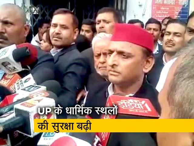 Videos : दिल्ली हिंसा के बाद बढ़ाई गई UP के धार्मिक स्थलों की सुरक्षा