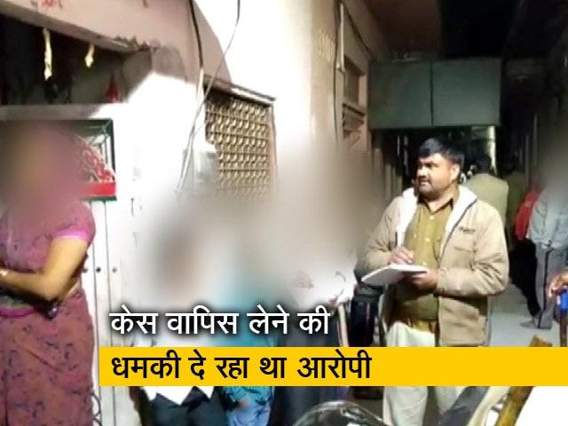 Videos : रवीश कुमार का प्राइम टाइम: यूपी में रेप पीड़िता के पिता की आरोपी ने की हत्या