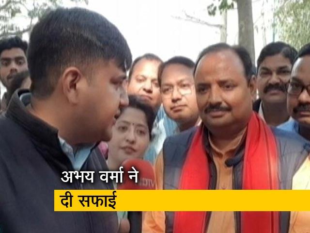 Videos : बीजेपी विधायक अभय वर्मा ने 'हेट स्पीच' के आरोपों से किया इनकार