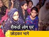 Video : दिल्ली हिंसा : शिव विहार से भाग इंदिरा विहार में ली थी शरण