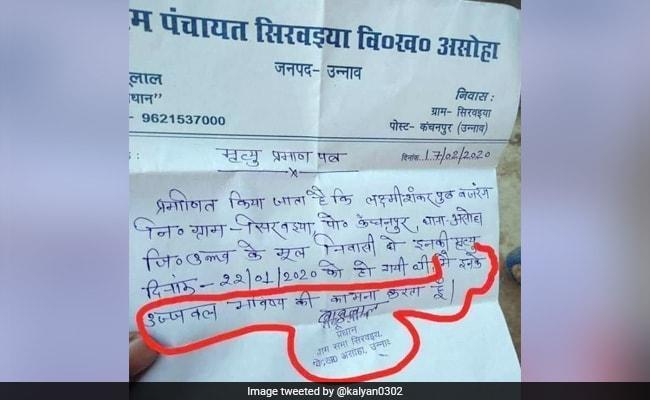 In Uttar Pradesh, Village Head Wishes 'Bright Future' In Death Certificate