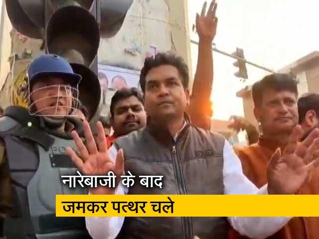 Videos : CAA समर्थक और विरोधी भिड़े: क्या कपिल मिश्रा के पहुंचने के बाद तनाव बढ़ा?