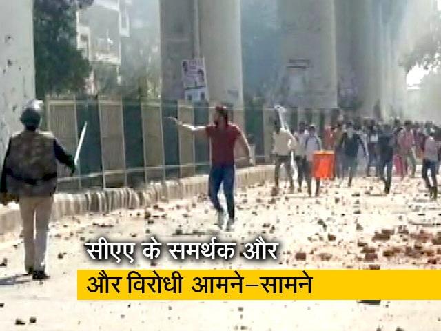 Videos : सिटी सेंटर : दिल्ली में CAA विरोधी प्रदर्शनों के दौरान हिंसा, पुलिसकर्मी की मौत