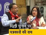 Video: बाबा का ढाबा: दिल्ली चुनाव स्थानीय बनाम राष्ट्रीय मुद्दों की लड़ाई