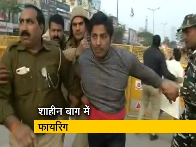 Videos : सिटी सेंटर: जामिया नगर के बाद शाहीन बाग में फायरिंग, आरोपी गिरफ्तार