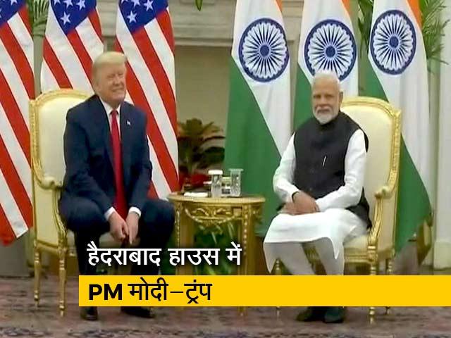 Videos : हैदराबाद हाउस में भारत-अमेरिका के बीच हुई द्विपक्षीय वार्ता