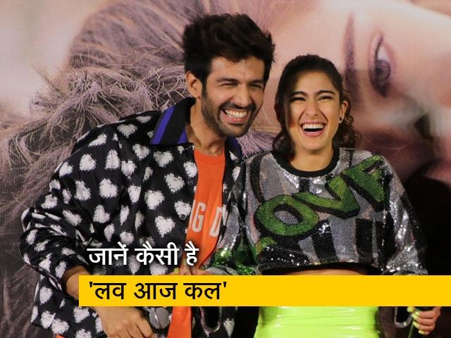 Videos : सारा-कार्तिक की 'Love Aaj Kal' रिलीज, मलाइका अरोड़ा ने यूं मनाया Valentine's Day