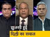 Video : मुकाबला : दिल्ली पुलिस ने समय रहते कार्रवाई क्यों नहीं की?