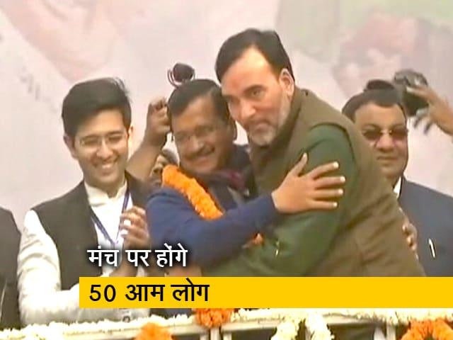 Video : आज तीसरी बार दिल्ली CM पद की शपथ लेंगे अरविंद केजरीवाल