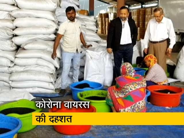 Video : कोरोना वायरस को लेकर भारत में भी बरती जा रही है एहतियात