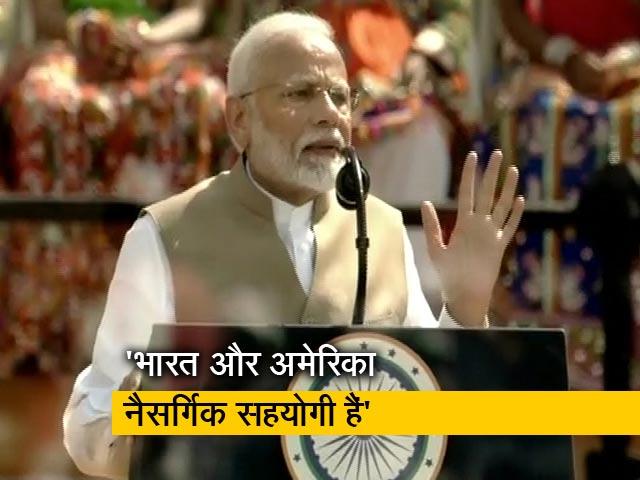 Video : राष्ट्रपति ट्रंप की यात्रा भारत-अमेरिका संबंधों में नया अध्याय : पीएम मोदी