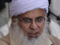 पाकिस्तान: सरकार से समझौते के बाद इमाम लाल मस्जिद छोड़ने को हुआ तैयार