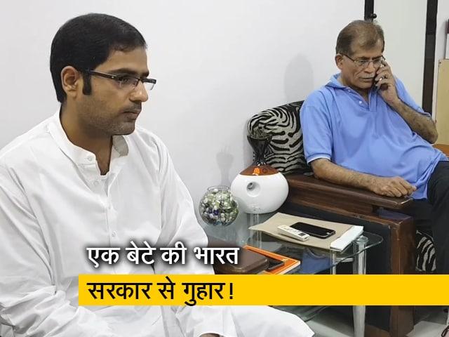 Videos : मुंबई के डेंटिस्ट को चीन में फंसे मां के पार्थिव शरीर के वापस आने का इंतज़ार