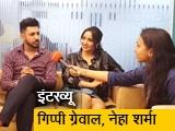Video : पंजाबी सुपरस्टार Gippy Grewal और बॉलीवुड एक्ट्रेस Neha Sharma से खास बातचीत