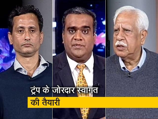 Videos : मुक़ाबला: ट्रंप के भारत दौरे से क्या हासिल होगा?