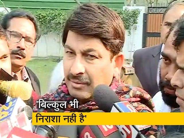 Videos : Delhi Election Results 2020: मौजूदा रुझानों से हम बिल्कुल भी निराश नहीं हैं: मनोज तिवारी
