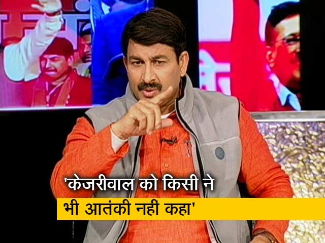 Videos : BJP ने आतंकवादी नहीं कहा, केजरीवाल विक्टिम कार्ड खेल रहे...: मनोज तिवारी