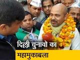 Videos : दिल्ली विधानसभा चुनाव: कौन जीतेगा तिमारपुर की लड़ाई?