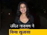 Video : नेहा कक्कड़ को अपनी बहू बनाना चाहते हैं उदित नारायण, 'कैथी' में नजर आएंगे अजय देवगन