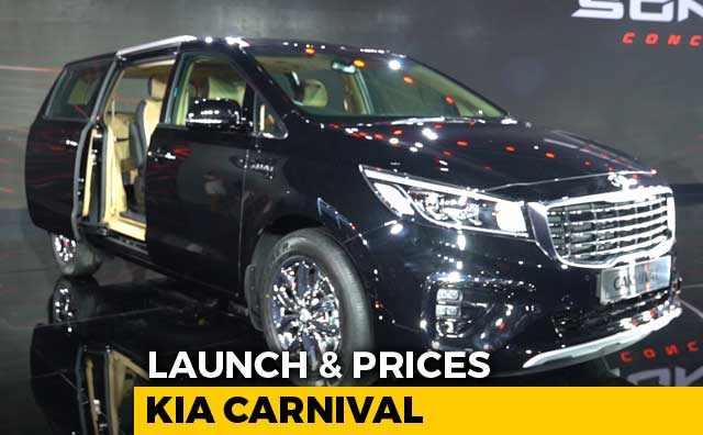 Kia Carnival Price Images Reviews And Specs