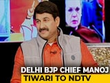 "Video : ""Don't Endorse"": BJP's Manoj Tiwari On Anurag Thakur, ""Goli Maaro"" Slogan"