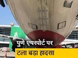 Video : उड़ान भरने वाला था एयर इंडिया का विमान, तभी जीप लेकर रनवे पर आ गया शख्स
