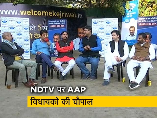 Videos : AAP विधायकों ने बताया- कैसे टूटा BJP का चक्रव्यूह?