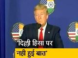 Video : डोनाल्ड ट्रंप ने कहा, 'PM मोदी धार्मिक स्वतंत्रता के पक्षधर'