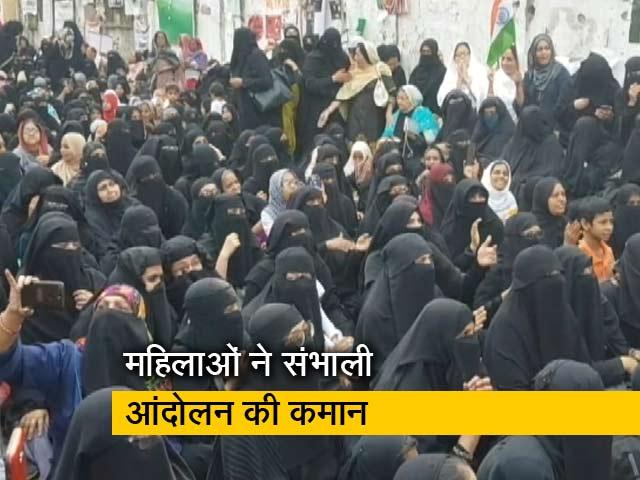 Video : रवीश कुमार का प्राइम टाइम: CAA-NRC-NPR के खिलाफ मुंबई में चल रहे आंदोलन की महिलाओं ने संभाली कमान