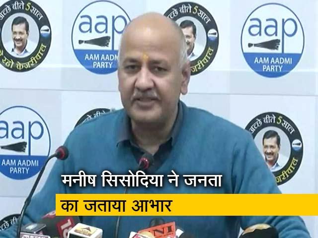 Videos : अरविंद केजरीवाल AAP विधायक दल के नेता चुने गये
