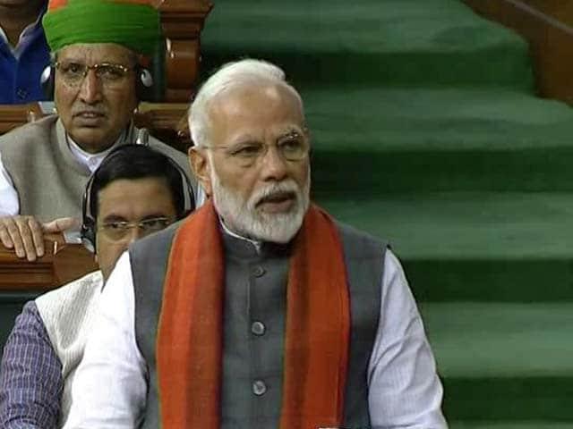 Video : PM Announces Ram Temple Trust, Other Top Stories