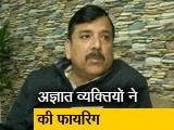 Video : Jamia Firing: मैंने पहले ही आगाह कर दिया था: संजय सिंह