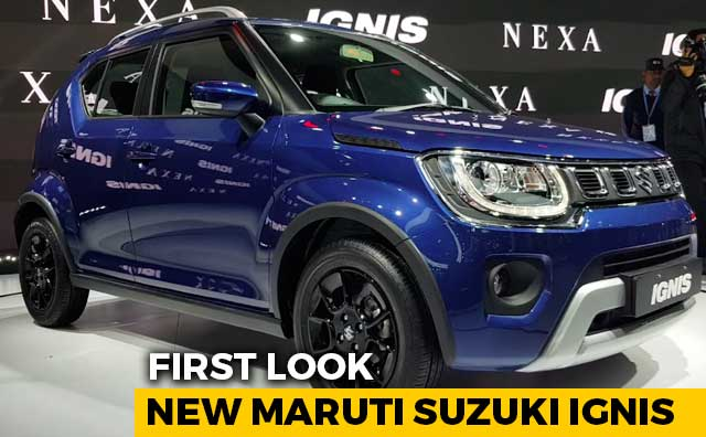 New Maruti Suzuki Ignis Facelift First Look