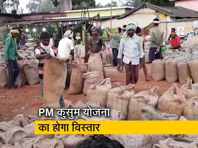 Videos : किसानों की आय दोगुनी करने के लिए वित्त मंत्री ने रखी 16 सूत्रीय योजना