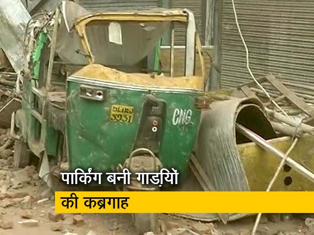 Video : दिल्ली हिंसा : उपद्रवियों ने पार्किंग में खड़ी गाड़ियों को लगाई आग